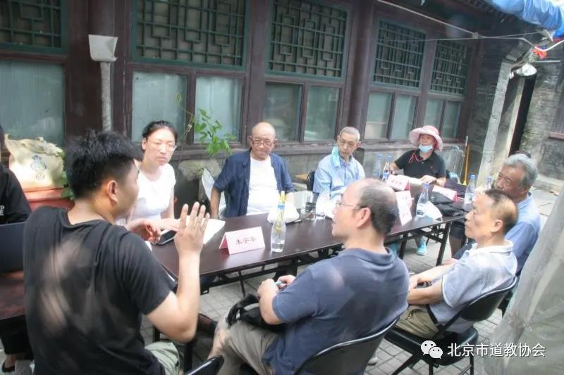 北京市道协与文物保护专家组研讨立马关帝庙修缮方案