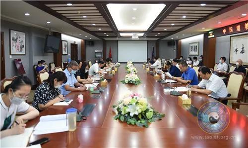 中国道教协会召开全体人员会议 学习习近平总书记关于全面依法治国的重要论述