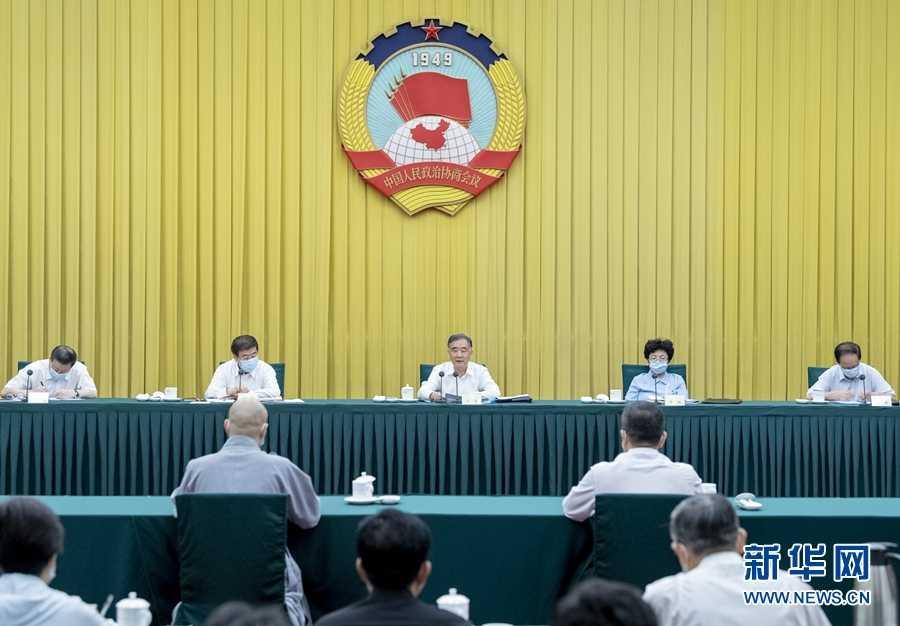 全国政协民宗委召开宗教界主题协商座谈会  汪洋出席并讲话
