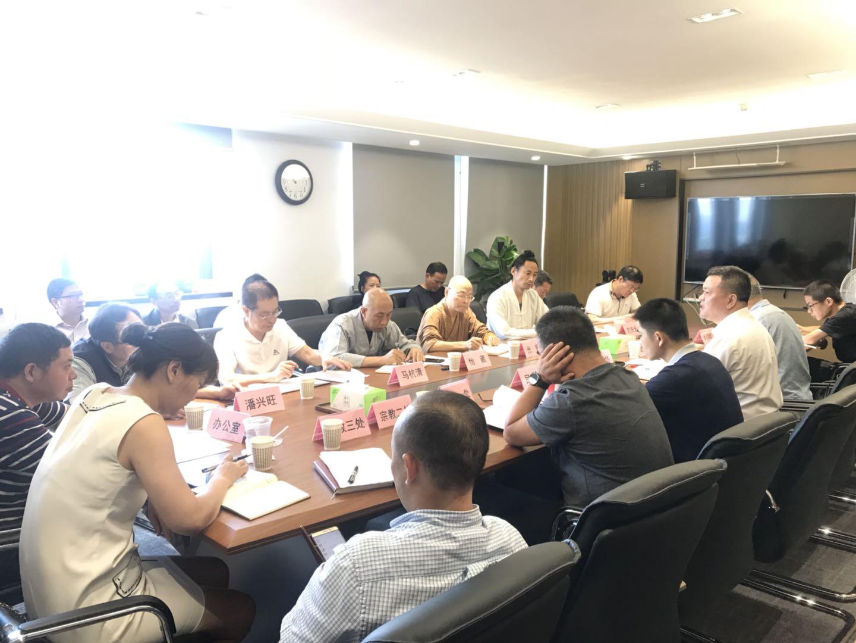 浙江省民宗委召开省宗教团体负责人座谈会征求宗教财务管理意见