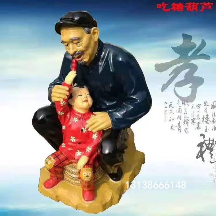 《遥想当年老子讲道》系列:第十九章