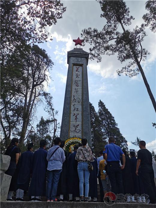 云南省道教协会组织开展爱国主义教育活动