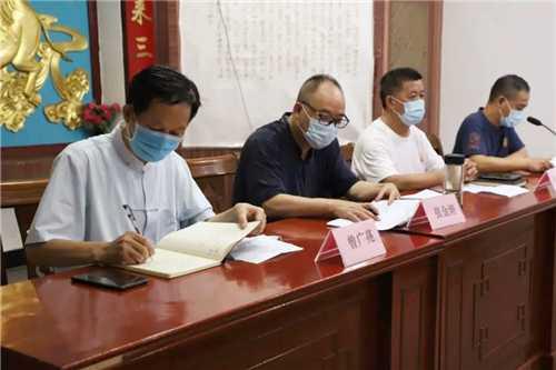 龙虎山道教协会召开2020年上半年工作总结会议
