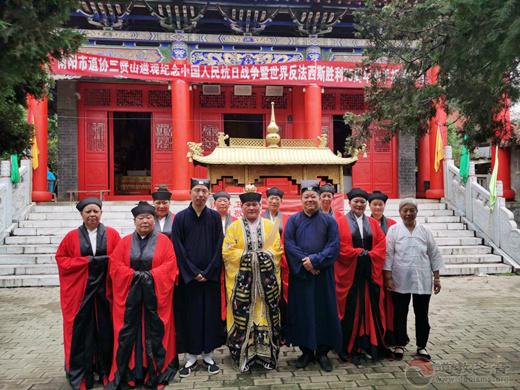 南阳市道协举行纪念抗战胜利75周年和平祈祷法会