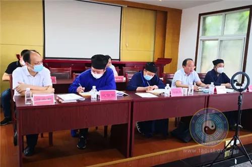 湖北省道教协会召开会长办公(扩大)会议