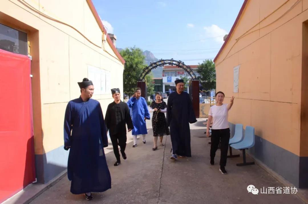 山西省道教协会八一建军节慰问退伍老军人