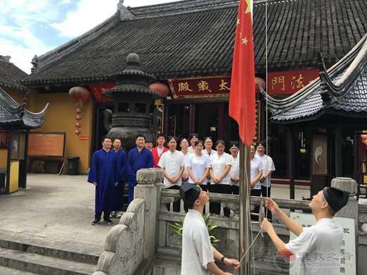 苏州城隍庙举行纪念中国人民抗日战争暨世界反法西斯战争胜利75周年祈福法会