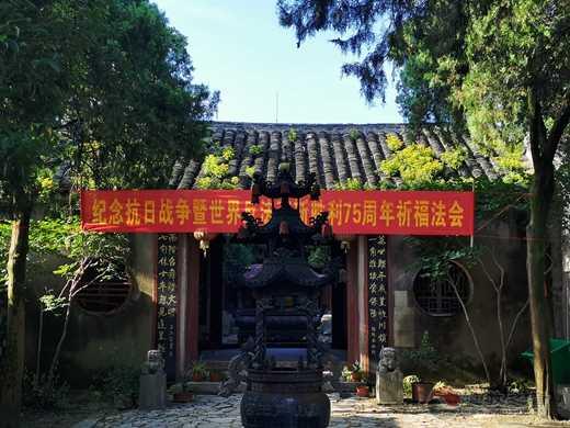 蚌埠市涂山禹王宫举办抗日战争暨反法西斯战争胜利75周年和平祈福法会