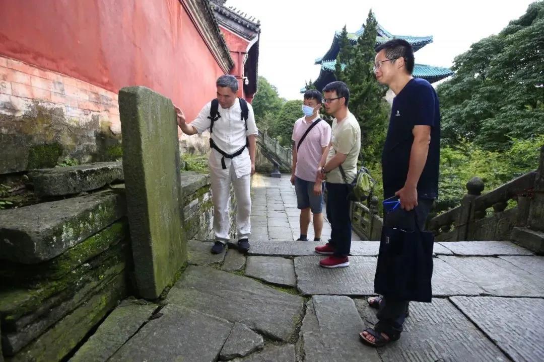 武当文化专家杨立志教授带领课题组深入调查武当山碑刻摩崖