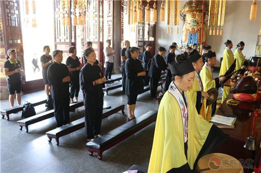 湖南省邵阳市道协举行纪念抗战胜利75周年和平祈祷法会