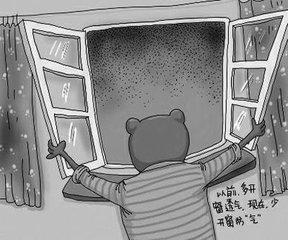 《遥想当年老子讲道》系列:第三十六章