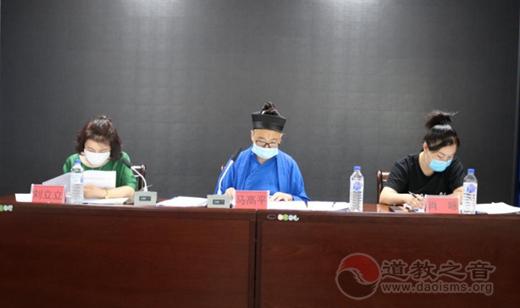 吉林市道教协会召开2020年首次各宫观负责人工作会议