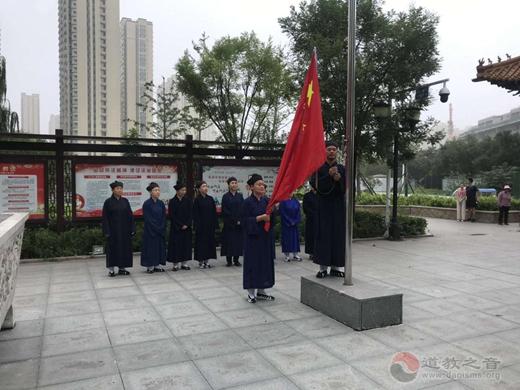 济宁道教协会隆重举行纪念抗战胜利75周年和平祈祷法会