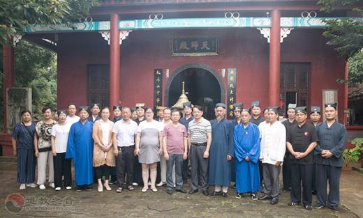 湖南省湘潭市道教协会举办纪念抗战胜利75周年和平祈祷法会