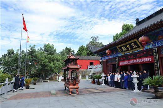 浙江省湖州市道协举行纪念抗战胜利75周年和平祈祷法会