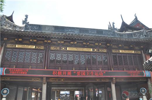 """上海城隍庙积极开展""""爱国卫生运动""""大力推进环境卫生综合整治"""
