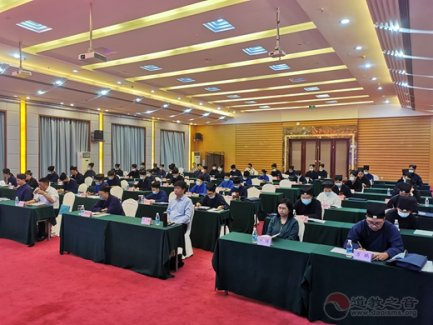云南省道教协会举办2020年全省中青年业务骨干培训班