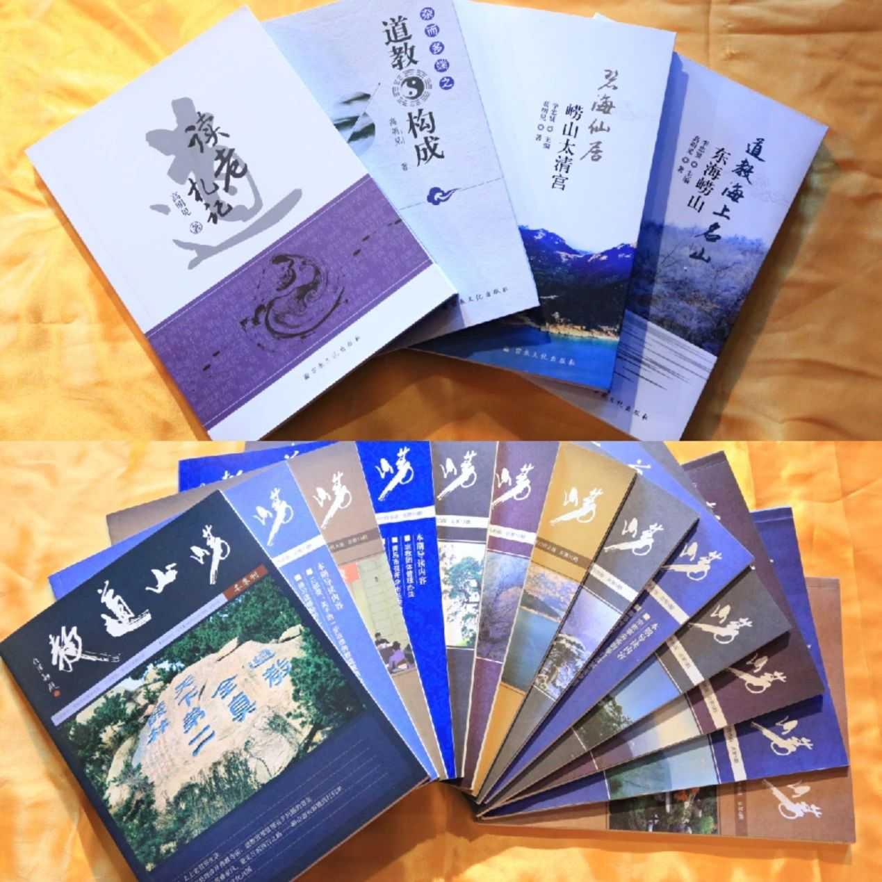 """青岛市积极探索宗教工作 以""""导""""之有方促""""导""""之有效"""