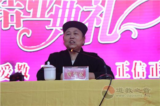 湖南省道协首期中青年教职人员骨干培训班圆满结业