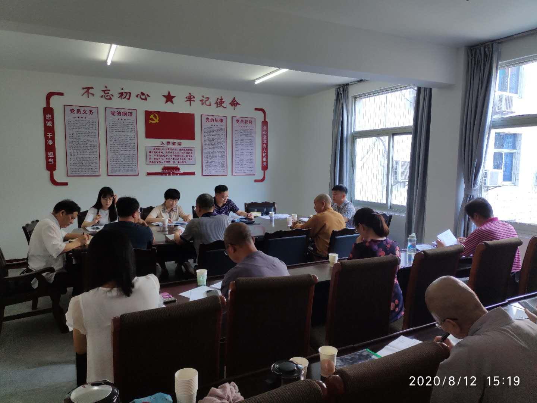 福建省民宗厅二级巡视员萨支农调研宗教工作