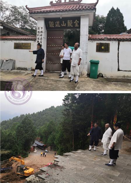 陕西省宝鸡市道教协会走访慰问受灾宫观