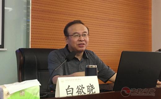 """南京市道教协会举办""""四个教育""""专题培训班"""