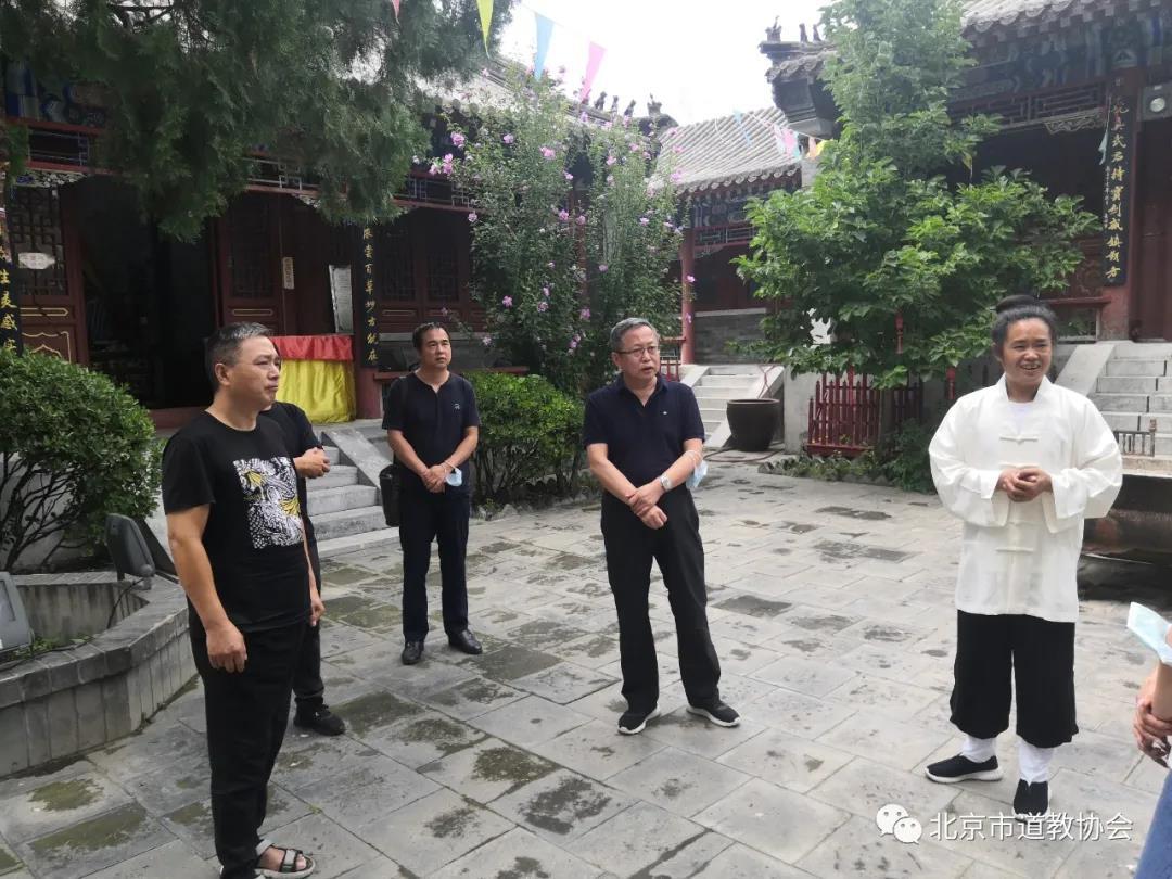 北京市民族宗教委二级巡视员红波带队检查房山区道教场所安全工作