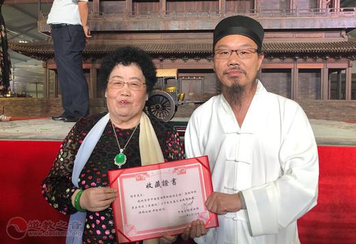 中国紫檀博物馆收藏杨华道长朱砂小楷手卷作品《道德经》