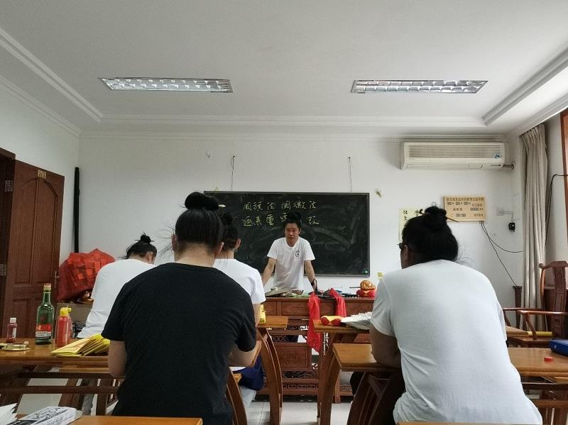 北京市道教协会组织学习《中华人民共和国国旗法》