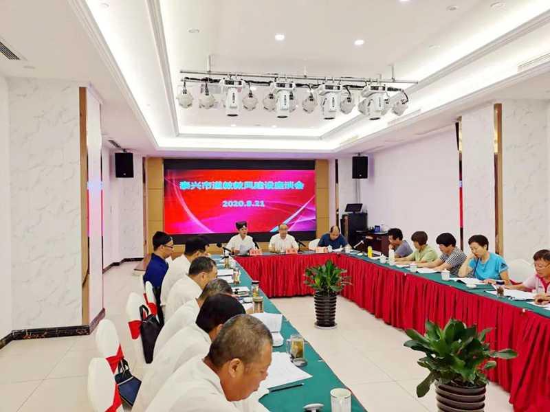 江苏省泰兴市启动新一轮道教教风建设