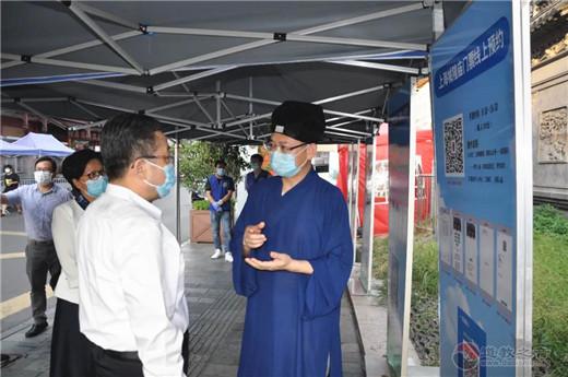 上海市委常委、统战部部长郑钢淼到上海城隍庙指导调研