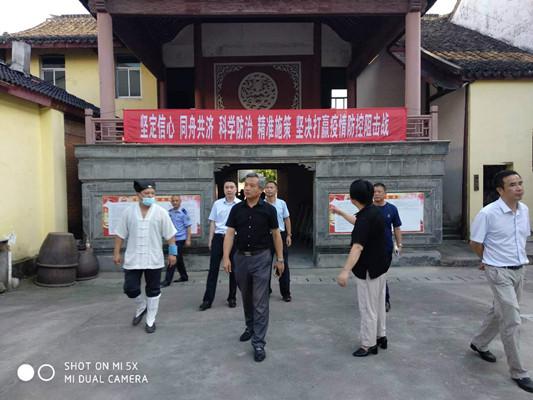 江苏省民宗委赴无锡市开展宗教活动场所安全工作专项整治情况巡查