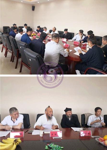 宝鸡市道教协会召开五届一次会长办公(扩大)会议