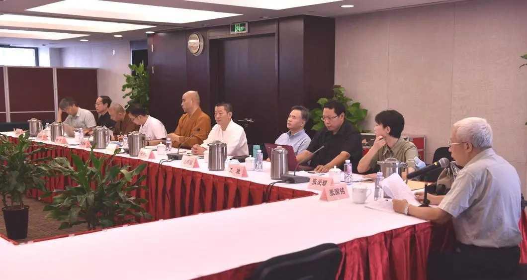 上海市民族宗教局召开2020年度宗教院校工作会议