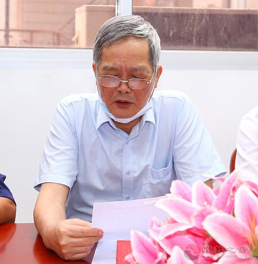 市道协副会长王清木通报疫情防控捐款情况.JPG
