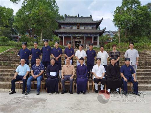 广东省普宁市召开道教协会筹备工作第三次会议