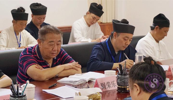 陕西省道教协会召开六届四次会长(扩大)会议
