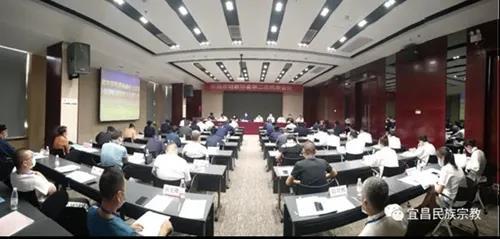 湖北省宜昌市道教协会第二次代表会议召开