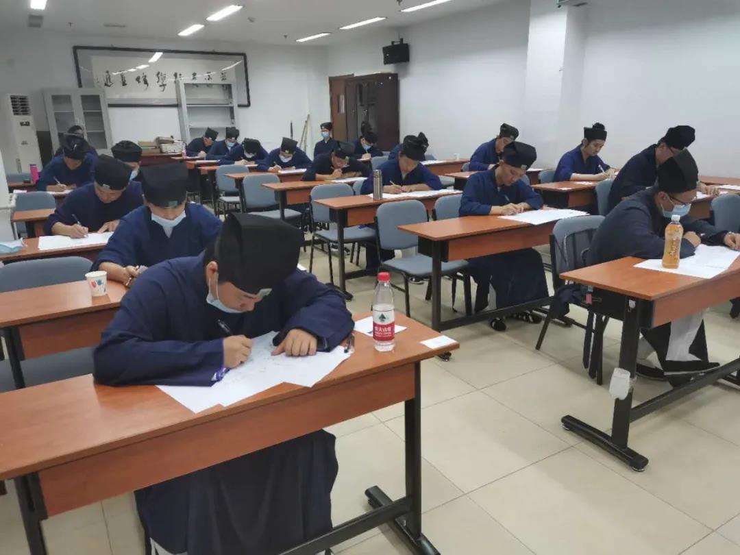 中国道教学院顺利完成2020年招生录取工作