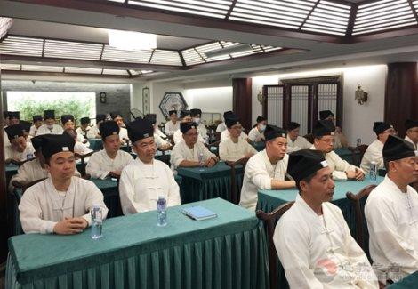 """黄浦区道教界举行""""四史""""学习教育主题讲座活动"""