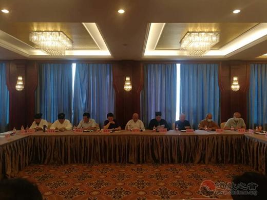保定市道协参加学习贯彻习总书记西藏工作重要讲话精神和市委全会精神座谈会