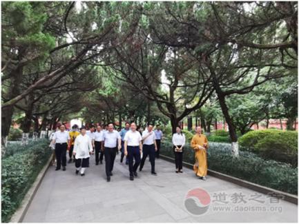 《湖南省宗教事务条例》(修订草案)立法调研会在南岳召开