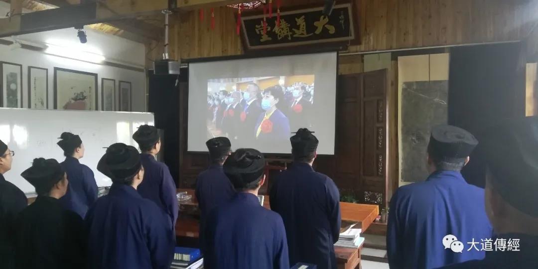 武汉大道观组织全体道众收看全国新冠疫情表彰大会