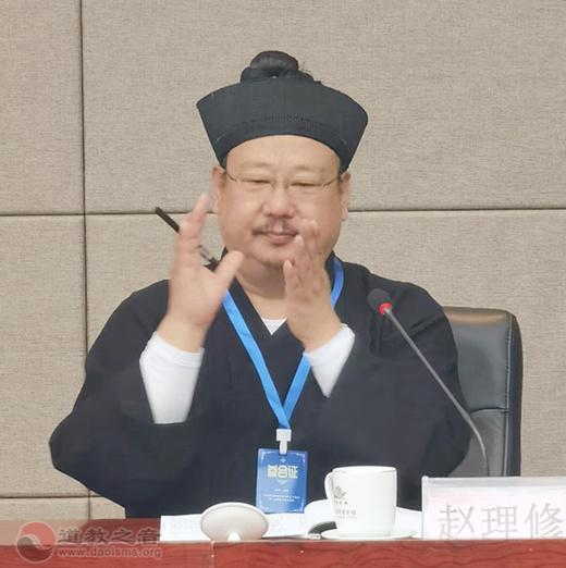 2020年吉林省道教主要教职人员培训班开幕