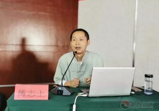 云南省举办2020年全省道教宫观负责人培训班