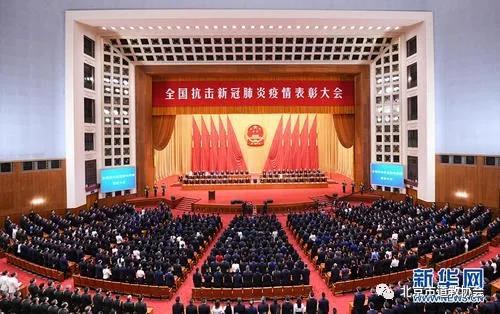 北京市道教界组织收看全国抗击新冠肺炎疫情表彰大会
