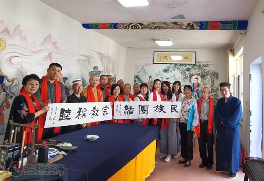 太原市迎泽区宗教界举办弘扬中华优秀文化传统文化主题书画笔会