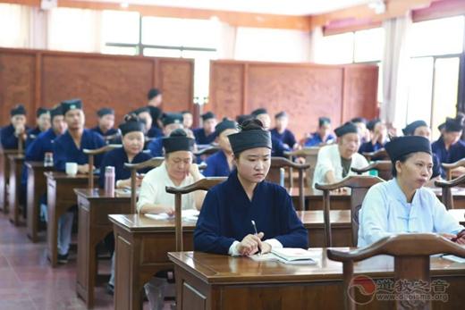 2020年成都道教骨干教职人员培训班在青城山举办