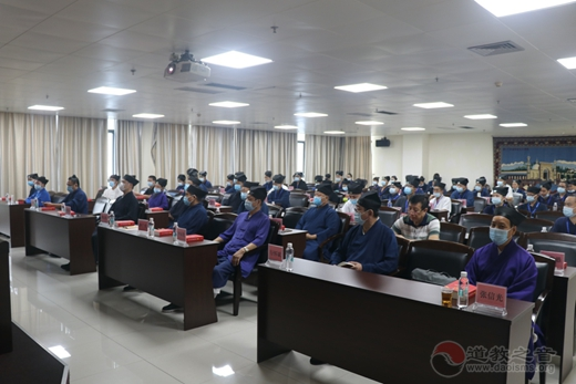 广东省道教协会举办爱国主义教育培训班