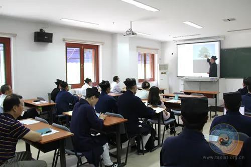 第二批全国道教院校教师资格认证培训班圆满结束